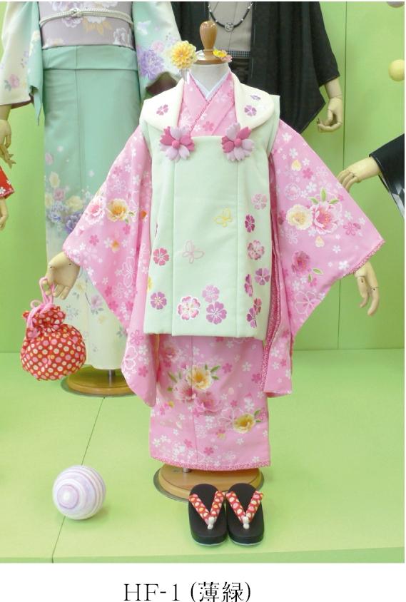 七五三着物3歳2009新作 乙葉 OTOHA/三歳被布・女児ブランド着物 HF-1ピンク