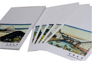 静岡人 葛飾北斎 富嶽三十六景 和紙ファイルセット 46枚入り