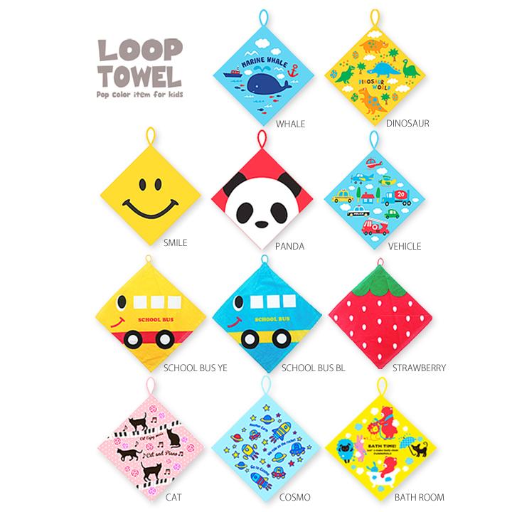 Towel 150213 03