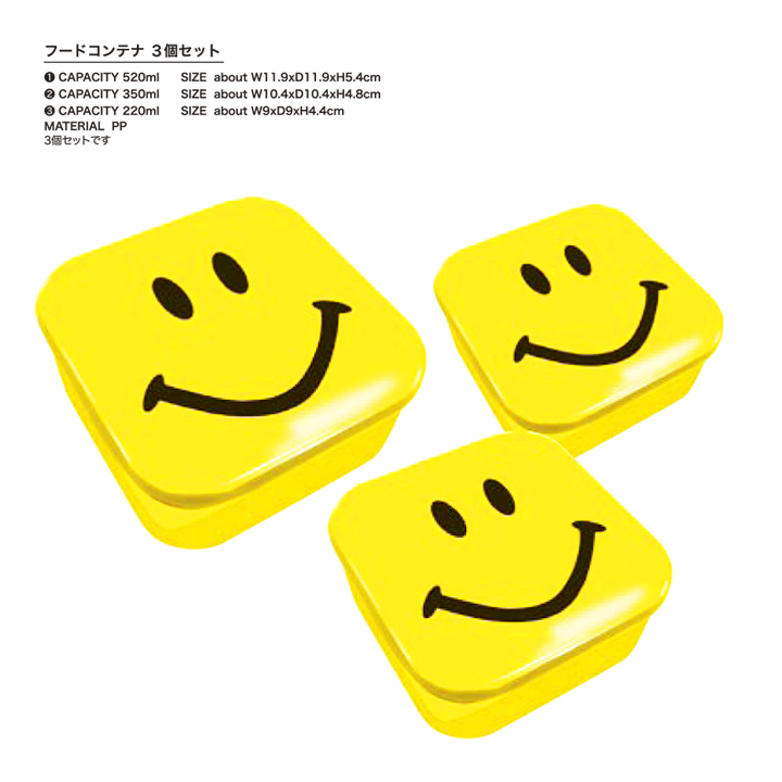 556114b64843 Food container 3 PSET Smile (lunch box set) Linda Linda (Linda Linda),  Bento lunch box, of course, as the Tupperware food storage containers! [fun  ...