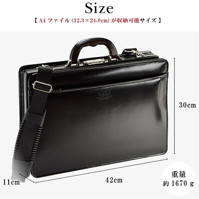 ダレスバッグ ドクターズバッグ 大開き メンズ 日本製 牛革 本革 A4 ダレス口枠 ビジネスバッグ ショルダーバッグ フォーマル ブラック 豊岡製鞄 SADDLE サドル 22303
