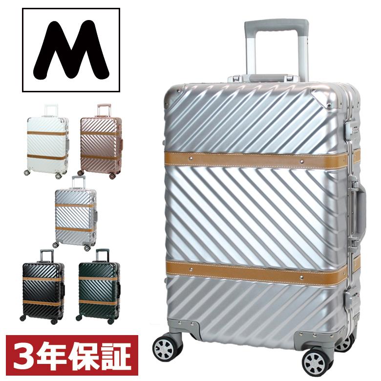 スーツケース キャリーケース Mサイズ 海外 軽量 フレーム おしゃれ 4輪 キャリーバッグ 60L ブラック シルバー グリーン ピンク ホワイト 送料無料 あす楽 M 旅行 80005-AM 【HL_New1805】