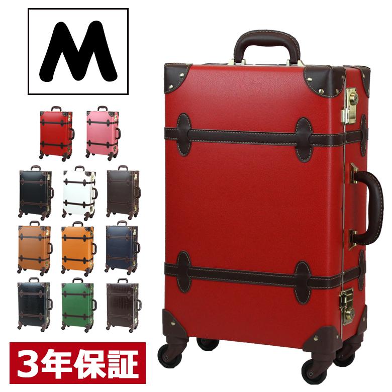 キャリーバッグ キャリーケース かわいい Mサイズ スーツケース おしゃれ 軽量 トランク ケース TSAロック アンティーク 35L 中型 トラベルケース 人気 2泊 3泊 旅行かばん 旅行バッグ 旅行カバン 修学旅行 55053-M