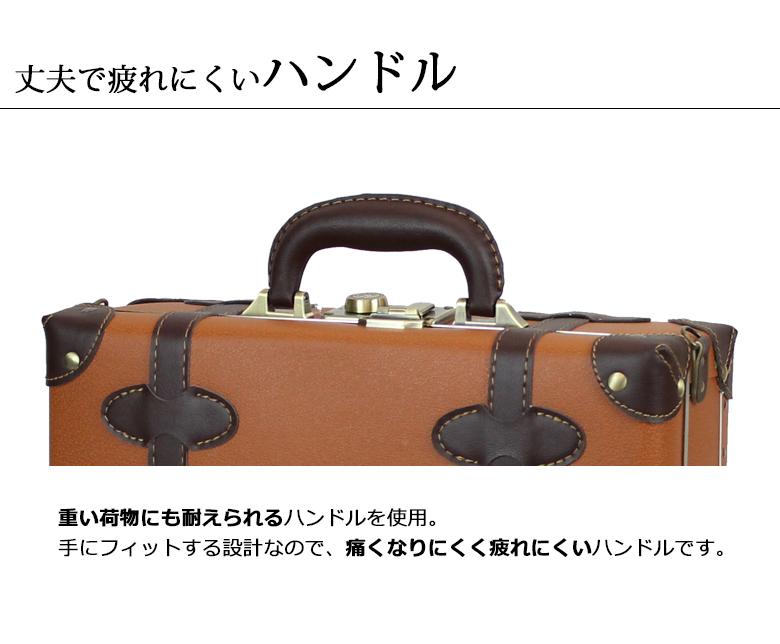 可爱的学校旅行 ☆ 树干案例轻量级 クラシックミニトランクケース Combi L 类型大小