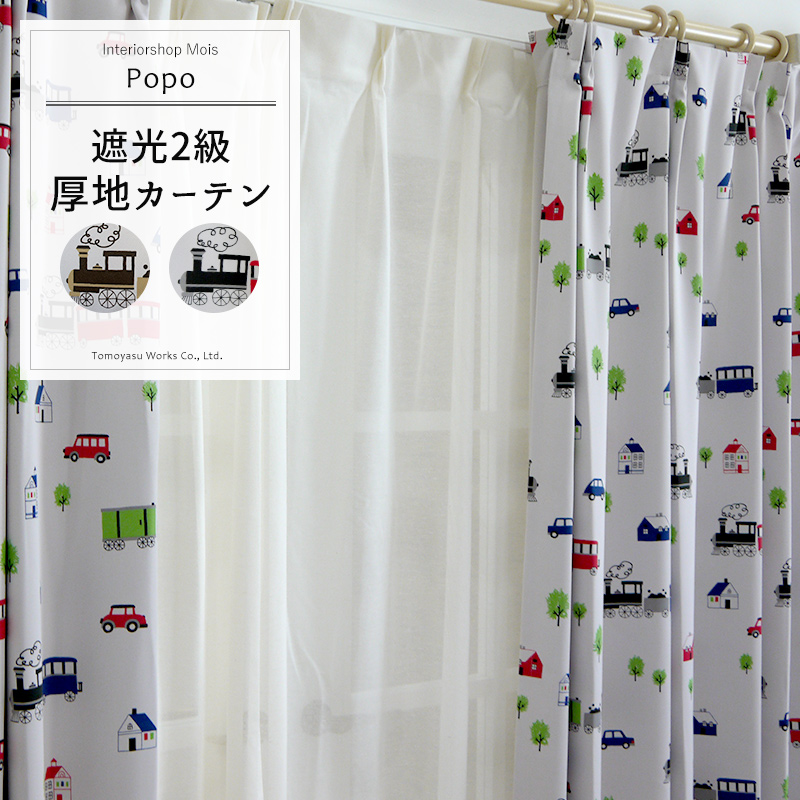 Blackout 2 Curtains Kids Room Curtains And Popo / Width 100 Cm [2 Discs ...