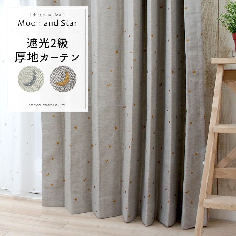 星と月アイボリー