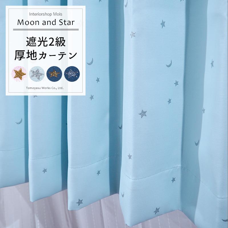 星と月カラー