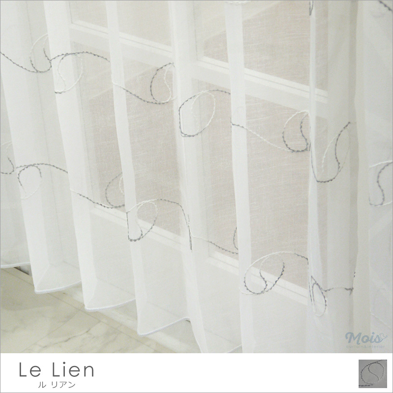 [サイズオーダー] 最高級トルコ刺繍レースカーテン/●ル リアン/【TS832】 プリーツたっぷりゴージャスな2倍ヒダカーテン! 幅201~300×丈~270サイズ《約10日後出荷》 [1枚]1cm単位でサイズ指定可能なオーダーカーテン [刺繍カーテン フリル 柄 デザインレース]
