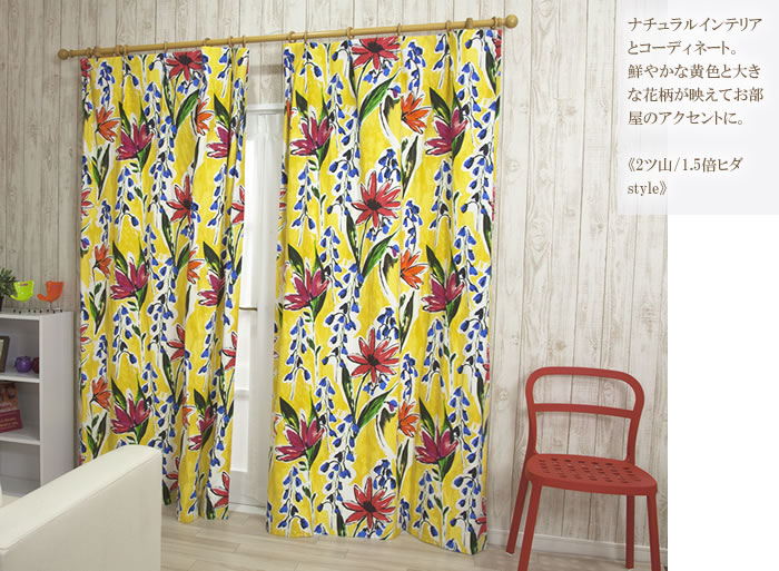 I am available from import curtain foreign countries brand cloth import curtain [Spain] / ● アマリージョ / 100cm in width [Class two pieces] length 225cm, 150cm in width [containing one piece] length 225cm, 200cm in width [containing one piece] length 225cm. &