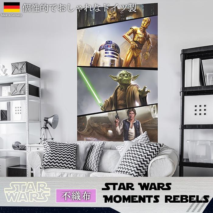 ドイツ製インポート壁紙 【VD-026】Star Wars Moments Rebels《即納可》[輸入壁紙 デザイン おしゃれ 輸入 海外 外国 不織布 壁紙 クロス のりなし DIY リフォーム ディズニー スターウォーズ ヨーダ R2-D2 C-3PO 内装 カルトナージュ だまし絵 友安製作所]