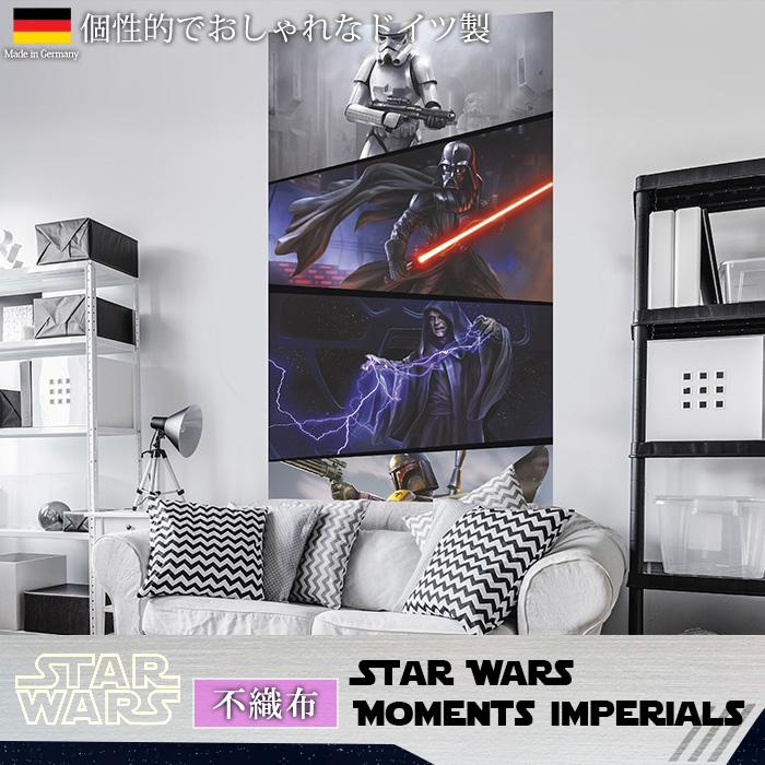 《即日出荷》 ドイツ製インポート壁紙 【VD-027】Star Wars Moments Imperials[輸入壁紙 デザイン おしゃれ 輸入 海外 外国 不織布 壁紙 クロス のりなし DIY リフォーム ディズニー スターウォーズ ダースベイダー ストームトルーパー ダースシディアス 友安製作所]