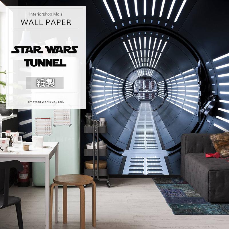 ドイツ製インポート壁紙 8 455 インテリア Star Wars Colors Tunnel