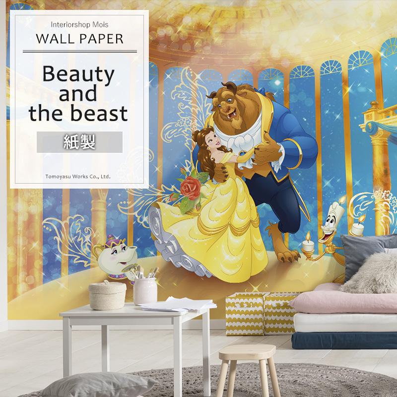 [20日限定8%OFFクーポンあり]《即日出荷》 ドイツ製インポート壁紙 【8-4022】 Beauty and the beast[輸入壁紙 デザイン おしゃれ 輸入 海外 外国 紙 壁紙 クロス DIY リフォーム ディズニー 美女と野獣 ベル 子供部屋 友安製作所]