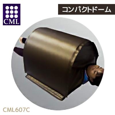 【正規品】【送料無料】CML コンパクトドーム CML607c セラミック コンパクト コントローラー カーボン 持ち運び 温度設定 時間設定 [エステ サロン ダイエット 痩身 コネクタ接続]