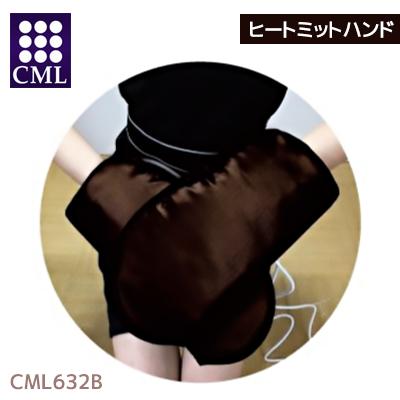 【正規品】【送料無料】CML ヒートミットハンド CML632b セラミック コンパクト コントローラー カーボン 持ち運び 温度設定 時間設定 [エステ サロン ダイエット 痩身 コネクタ接続]