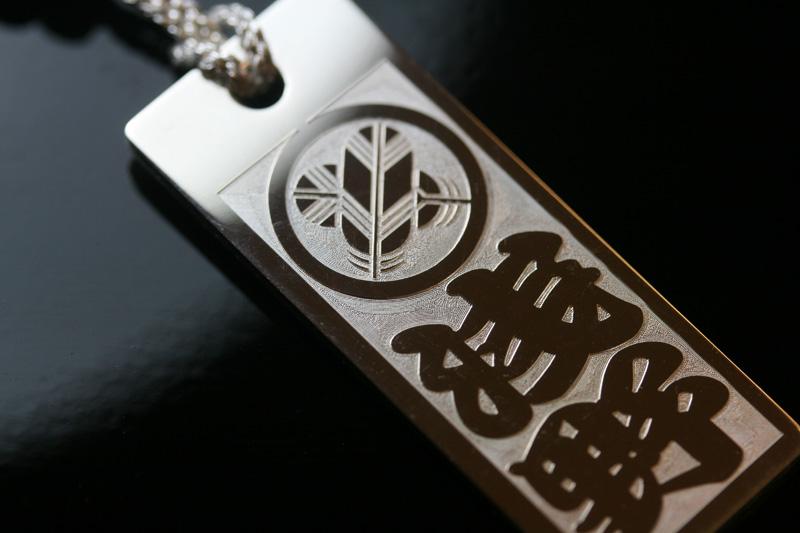 【男性におすすめ】銀札(ぎんふだ)silver925家紋入り