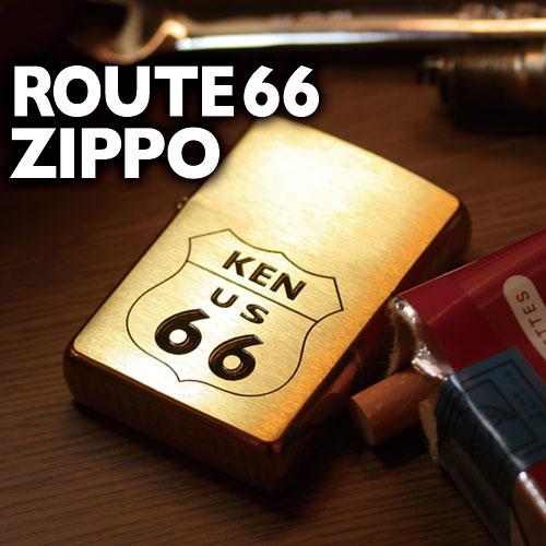 【男性におすすめ】ZIPPO「ROUTE66」No.204 (ブラスサテーナ), CLAMP:1ab5e329 --- officewill.xsrv.jp