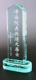 アクリルお位牌 輝き(中)