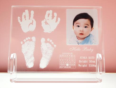 赤ちゃんの両手両足を残せるフォトフレーム【のぞみ】【手形足形インクキット付】■赤ちゃん 手形 足形 ベビー メモリアル フォトフレーム 写真たて出産記念/出産祝い/名入れ/クリスタルトレジャー