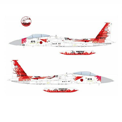 1 72 航空自衛隊 直営限定アウトレット F-15Jイーグル お求めやすく価格改定 創隊40周年記念塗装機 第305飛行隊 '梅組 デジタル迷彩'