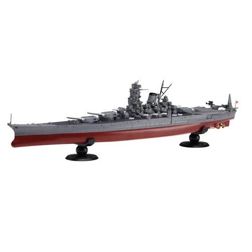 1/700 日本海軍超弩級戦艦 武蔵