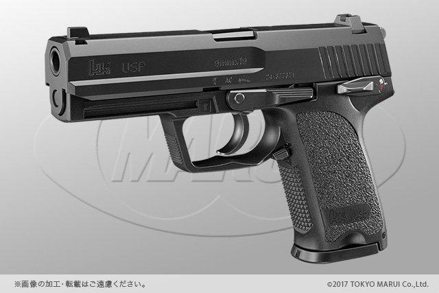 東京マルイガスブローバックハンドガン H&K USP