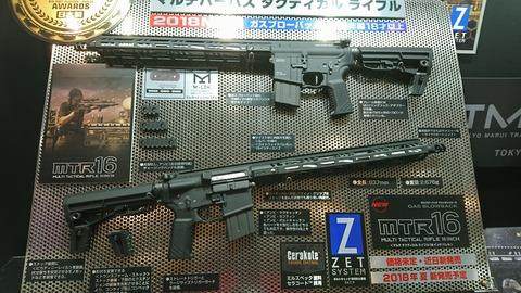 東京マルイ ガスブローバックライフル MTR16