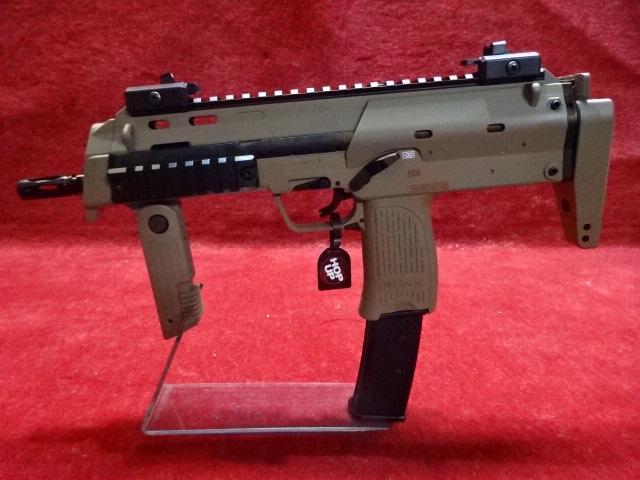 東京マルイ・MP7A1 ガスブローバック マシンガン TANカラー