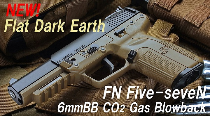 【エントリーでポイント10倍】マルシン・FN Five-seveN 6mmBB CO2ブローバック FDEカラー 真鍮ピストンVER