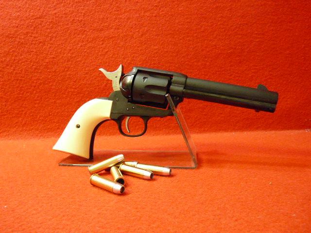 マルシン・コルト S.A.A.45 ピースメーカー Xカートリッジシリーズ6mmBB ブラックABS【スマホエントリーP10倍】