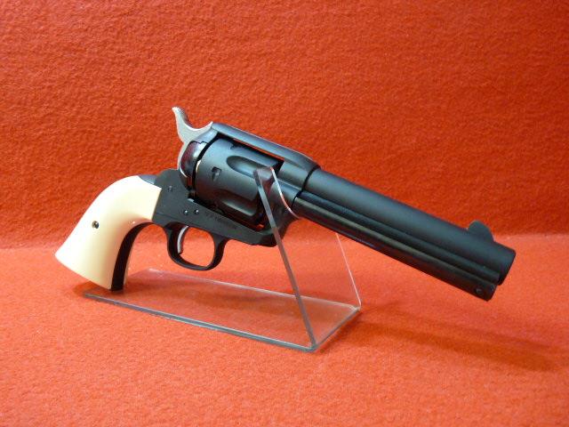 マルシン・コルト S.A.A.45 ピースメーカー Xカートリッジシリーズ6mmBB ブラックHW