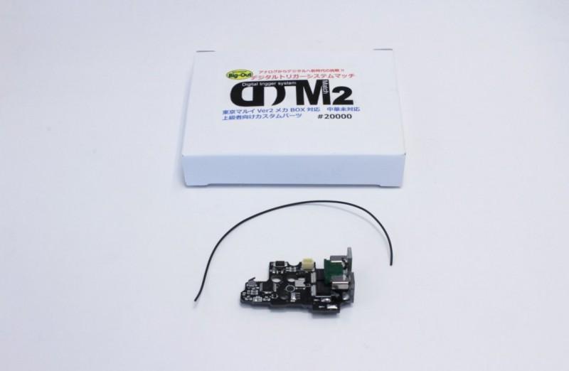 DTM 2 デジタル トリガーシステムトリガーマッチ スタンダードVer.2専用kit