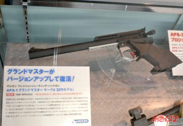 【エントリーでポイント10倍】APS-1 グランドマスター MK2