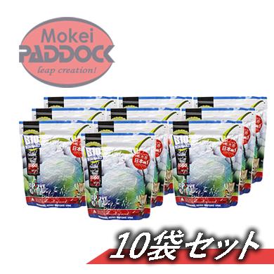【10個セット】G&G 0.2g超精密バイオBB弾 5000発