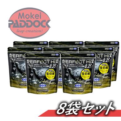 【8個セット】東京マルイ・パーフェクトヒット バイオ0.25gBB(4000発 1kg)【店内全品5%オフクーポン】