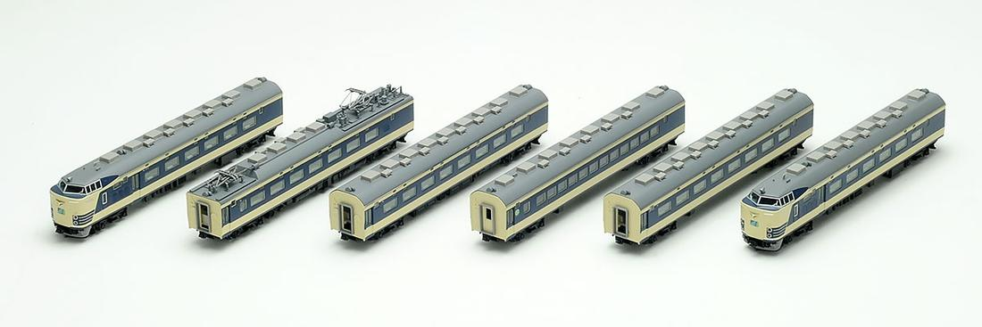 Limited express train (クハネ 581 shutter Thailand phone) unit set railroad  model of TOMIX (トミックス) [N] 98625 Japanese National Railways