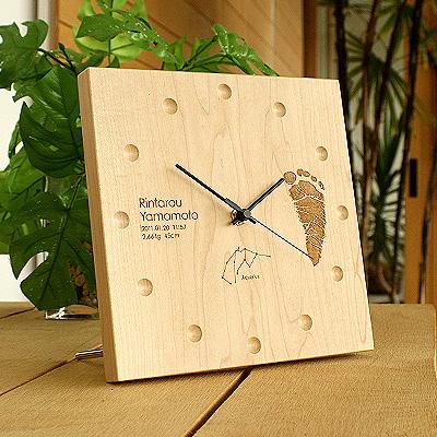 ■出産祝いのギフトプレゼントに赤ちゃんの足跡を刻印した壁掛け・置き時計「WallClock Square」