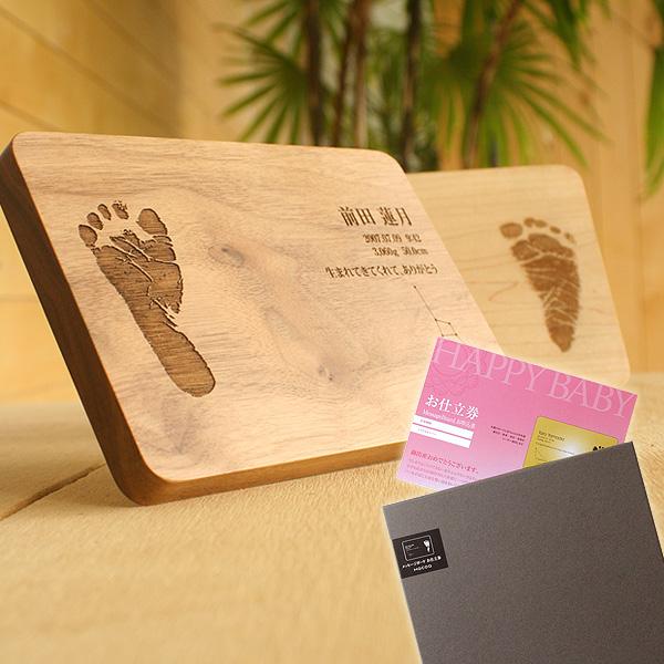 ■【お仕立券】赤ちゃんの足跡を刻印した木製ボード「Message Boardお仕立券(B6サイズ)」