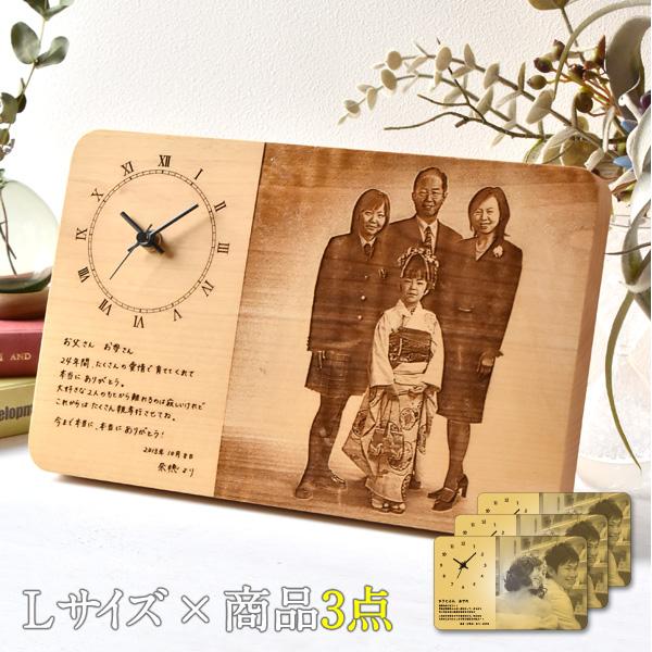 ■【Lサイズ×商品3点】木製時計 メッセージボードクロック