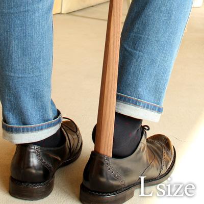 ■木製靴べら・クツベラ「Shoehorn Lサイズ」