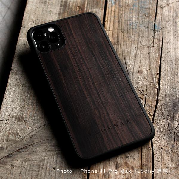 ■プレミアムモデル「+LUMBER iPhone 11ProMax ALL-AROUND CASE(黒檀)」iPhone 11ProMax アイフォンケース カバー ハード ウッド 木製 天然木 Qi対応 かっこいい かわいい おしゃれ デザイン ギフト プレゼント Hacoa 名入れ可 高品質 6.5インチ