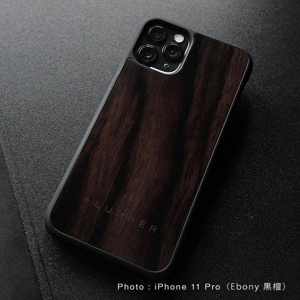 ■プレミアムモデル「+LUMBER iPhone11Pro ALL-AROUND CASE(黒檀)」iPhone11Pro アイフォンケース カバー ハード ウッド 木製 天然木 Qi対応 かっこいい かわいい おしゃれ デザイン ギフト プレゼント Hacoa 名入れ可 高品質 5.8インチ