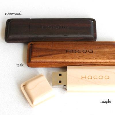お菓子のようにかわいい木のUSBフラッシュメモリ Monaca モナカ 在庫一掃売り切りセール 1年保証 おもしろいUSB 16GB ■ 木製USBメモリ