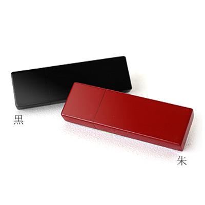 【16GB】漆塗りの木製USBメモリ「Urushi」