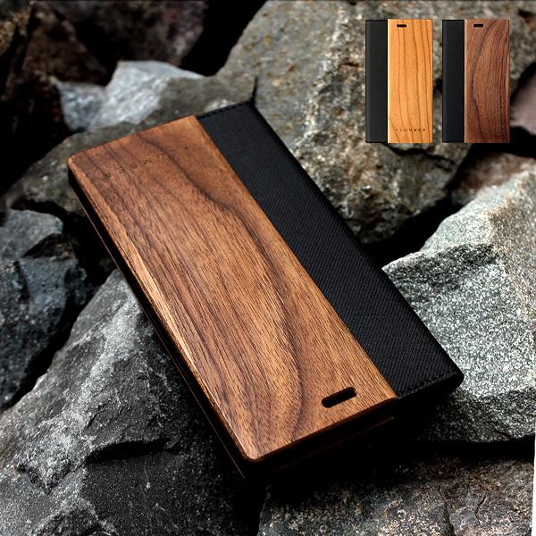 ■【XZ1】手帳型木製ケース「Xperia XZ1 FLIPCASE」