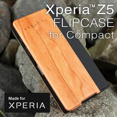 """♦ 手册木头盖""""紧凑的 Xperia Z5 FLIPCASE。"""