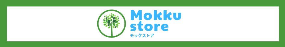 モックストア:家電・パソコン周辺機器を販売しております。