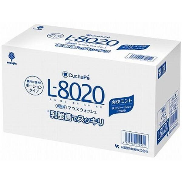 クチュッペL-8020 オンライン限定商品 爽快ミント ポーションタイプ100個入 全店販売中 K-7097 アルコール ×10個セット