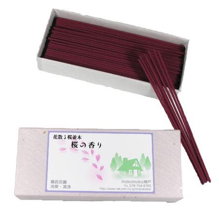 Japanese Incense Dozen boxes-cherry blossoms scent-