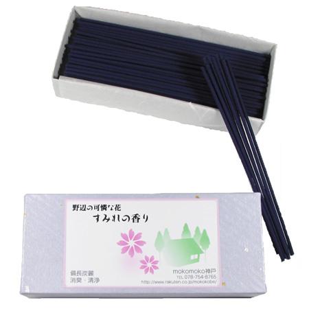 Japanese Incense Dozen boxes-Violet scent-